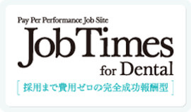 job times for dental